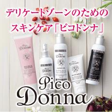 Pico Donna