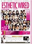 エステティック通信2015/01/10号