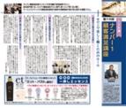 サロンで楽しく働くためのルール 月刊BELLEZZa【10回】2013/04/15号