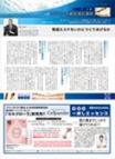 繁盛エステをいかにつくりあげるか月刊BELLEZZa【22回】2014/04/15号