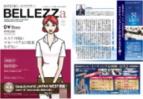 月刊BELLEZZa 2016/10/15号