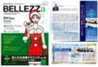 月刊BELLEZZa 2016/12/15号