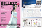 月刊BELLEZZa 2018/03/15号