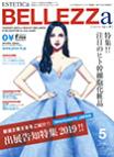 月刊BELLEZZa 2019/4/15号